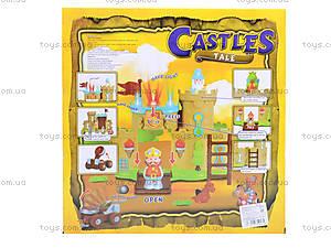 Музыкальная крепость с фигурками, 1166, игрушки