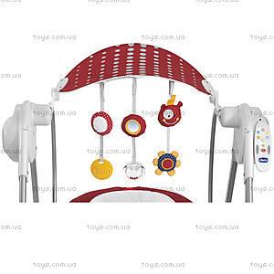 Кресло-качалка Polly Swing Up, красное, 79110.71, цена