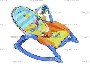Кресло-качалка с вибрацией и мелодиями, 7179, купить
