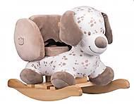 Кресло качалка «Щенок Макс», 777346, детские игрушки