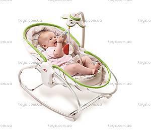 Кресло-люлька «Мамина любовь», белое, 1801306830
