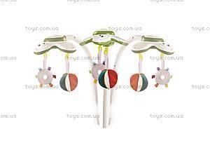 Кресло-люлька «Мамина любовь», белое, 1801306830, магазин игрушек