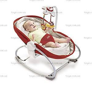 Кресло-люлька «Мамина любовь», красное, 1801006830, купить