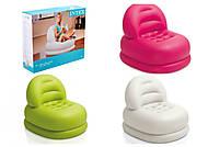 "Кресло ""Мода"", 3 цвета, 68592, магазин игрушек"