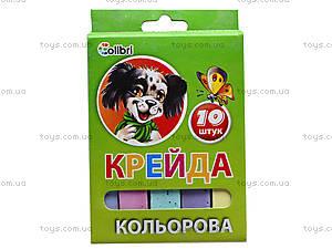 Цветной мел, 10 штук, Ц493004У, цена