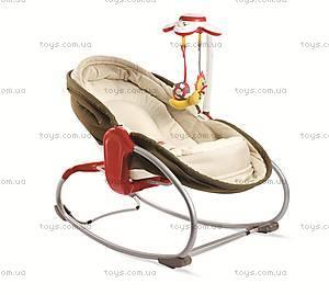 Кресло-кроватка-качалка 3 в 1 «Мамина любовь», 1800306830