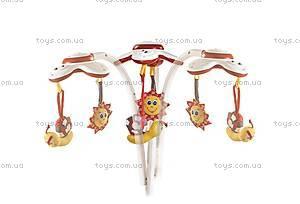 Кресло-кроватка-качалка 3 в 1 «Мамина любовь», 1800306830, toys.com.ua