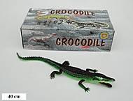 Крокодил резиновый с пищалкой, H9702W, фото