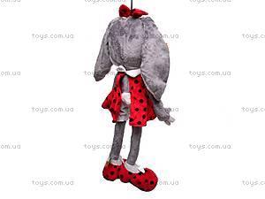 Кролик «Бакси», К229В, купить