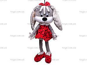 Кролик «Бакси», К229В