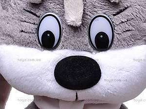 Кролик «Бакси», К229В, цена