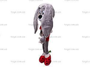 Кролик «Банни», К229А, купить