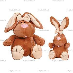 Мягкая игрушка «Кролик Бася», 23 см, 7-42044, купить
