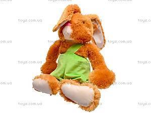 Кролик мягкий, 11.06.01, купить