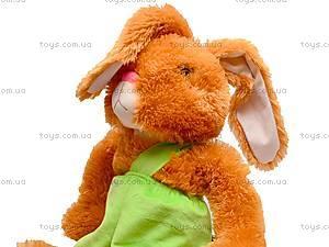 Кролик мягкий, 11.06.01, отзывы
