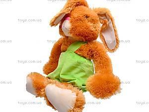 Кролик мягкий, 11.06.01, цена