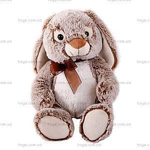 Мягкая игрушка «Кролик Пушистик», 20 см, 41-1078A6