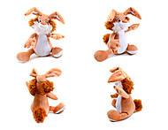 Игрушечный кролик «Длинноухий», FY324-2