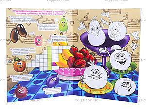 Кроссворды для детей, 64 страницы, 3737, купить