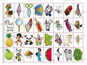 Кроссворды для детей с наклейками, 4512, цена