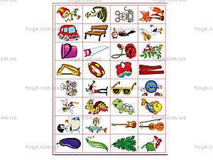 Кроссворды с наклейками для детей, 4482, отзывы