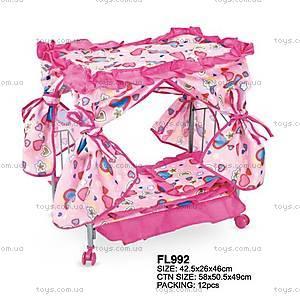 Кровать для куклы с балдахином, PZ-5346A/FL992