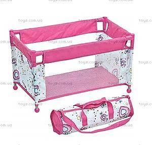 Кукольная кроватка-манеж, FL8152