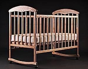 Кроватка детская, темная ольха,
