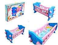 Кроватка для кукол с постелью, 4173