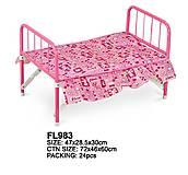 Кроватка для куклы Fei Li, PZ-4791A/FL983, купить