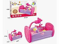 Кроватка для куклы, с мобилем, SPL307619, купить