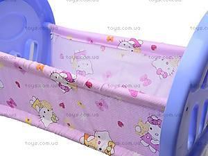 Кроватка для кукол «Анюта», 5019, купить