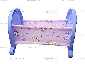 Кроватка для кукол «Анюта», 5019, фото