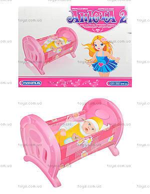 Кроватка для кукол «Анюта», 5019