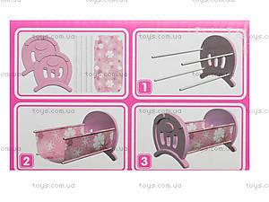 Кроватка для кукол «Анюта», 5019, toys.com.ua