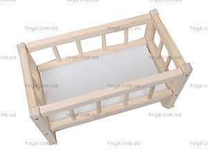 Деревянная кроватка-качалка для куклы, 172016 КРОВ СМЕРЕКА, купить