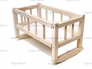 Деревянная кроватка-качалка для куклы, 172016 КРОВ СМЕРЕКА, отзывы