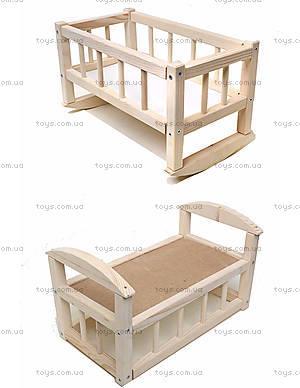 Деревянная кроватка-качалка для куклы, 172016 КРОВ СМЕРЕКА