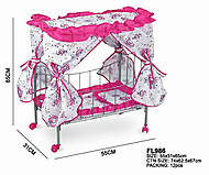 Кроватка для кукол с балдахином, розовая, FL986, купить