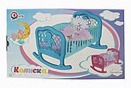 Кроватка для кукол игрушечная, 4524, отзывы