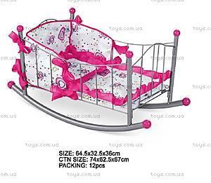 Кроватка-качалка, FL989-3
