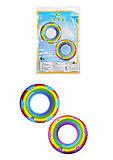 Круг 2 цвета, диаметр 60 см., F21637, интернет магазин22 игрушки Украина
