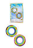 Круг 2 цвета, диаметр 70 см., F21638, отзывы