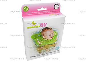 Круг Baby Sunny «Клубничка», 024204238