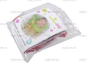 Круг Baby Sunny «Клубничка», 024204238, фото