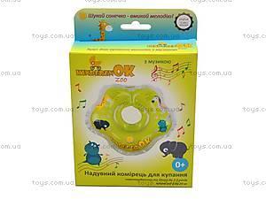 Круг c музыкой и ручками «Zoo», 016, фото