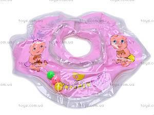 Круг c пупсиками «Baby Pastel», 008/204238, цена