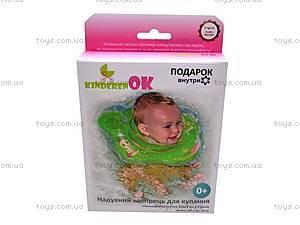 Круг c пупсиками «Baby Perl», 005204238, купить