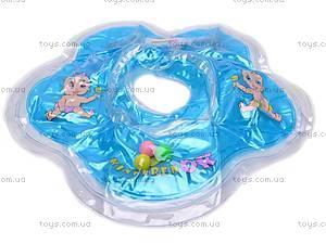 Круг c пупсиками «Baby Perl», 005204238, фото