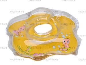 Круг для купания «Апельсинчик», 003/204238